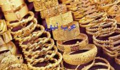 سعر الذهب اليوم الأربعاء 9-10-2019 في محلات الصاغة بمصر والمملكة السعودية