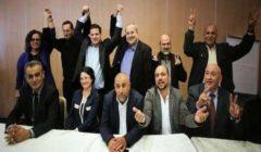 """القائمة العربية المشتركة لن تنضم لحكومة تجمع حزبي """"أزرق أبيض"""" و""""الليكود"""""""