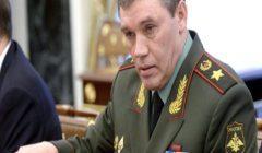 رئيس هيئة الأركان الروسي ونظيره الأمريكي يبحثان القضايا ذات الاهتمام المشتركة