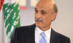 رئيس حزب القوات اللبنانية: فات الأوان وإذا تأخرنا فالآتي أسوأ