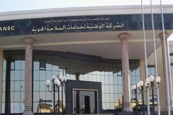 """""""المصرية للمطارات"""" تنهي استعداداتها لاستقبال المؤتمر الدولي للسياحة الدينية غدا"""