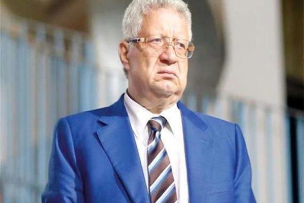 انفراجة في أزمة مرتضى منصور مع نقابة الصحفيين