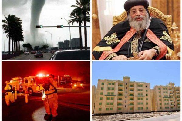 """حدث ليلاً  طرح شقق بـ""""سكن مصر وجنة والإسكان الاجتماعي"""".. إعصار """"هاجيبيس"""" يضرب اليابان"""