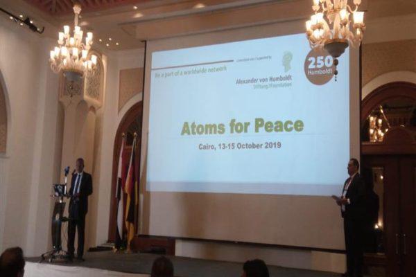 رئيس هيئة الطاقة الذرية: التعاون مع ألمانيا مثمر.. ونعمل على تطوير المفاعل البحثي