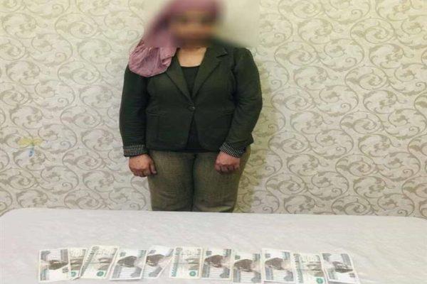 ضبط سيدة تروج العملات المزورة على الأكشاك بالقاهرة
