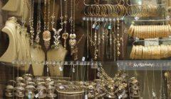 تراجع جديد لأسعار الذهب في مصر بمنتصف تعاملات الثلاثاء