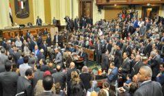 """لمناقشة """"سداد النفقة"""" وحماية البيانات.. بدء الجلسة العامة للبرلمان"""