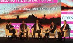 فودافون: يجب إشراك القطاع الخاص في الاستعداد لتقنية الجيل الخامس بمصر
