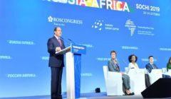 روسيا - أفريقيا: الاتفاق على معاقبة مقدمي الدعم للأشخاص والكيانات الإرهابية