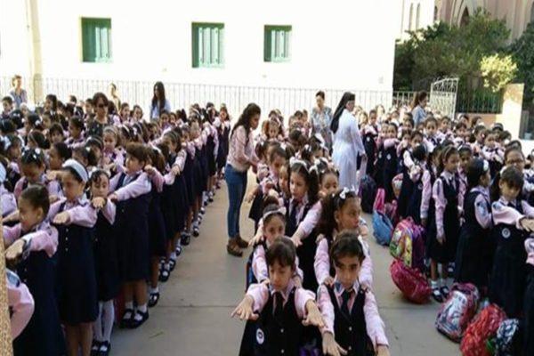 محافظة القاهرة: انتظام الدراسة غدًا في مدارس العاصمة