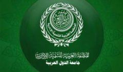 """القاهرة تستضيف فعاليات المؤتمر العربي الـ""""18"""" للتنمية الإدارية"""