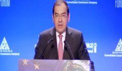 وزير البترول يشارك في القمة الاقتصادية العربية الأوروبية باليونان