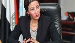 وزيرة البيئة تستقبل أول متسلق جبال مصري من ذوي القدرات الخاصة