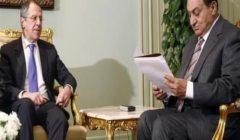 وزير الخارجية الروسي عن حسني مبارك: وفر الاستقرار للمنطقة لمدة 20 عامًا