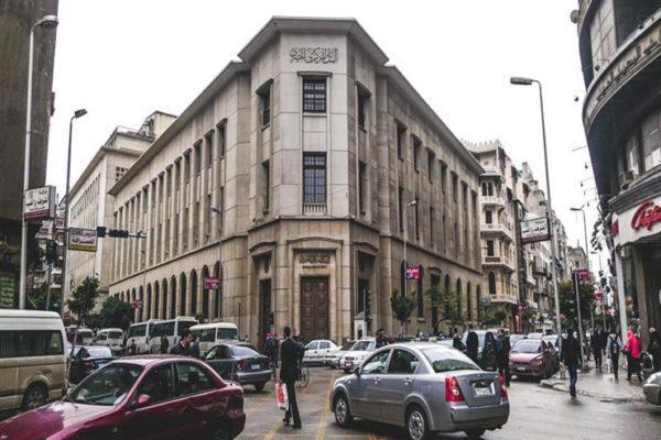 """""""فيتش سليوشنز"""" تتوقع خفضًا جديدًا لأسعار الفائدة بمصر قبل نهاية العام"""