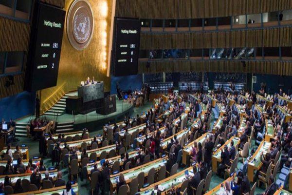توتر بين إفريقيا والغرب في الأمم المتحدة حول منصب الموفد إلى ليبيا
