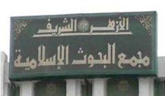 """""""البحوث الإسلامية"""" يعقد لقاء موسعا مع مديري الوعظ بأسيوط"""