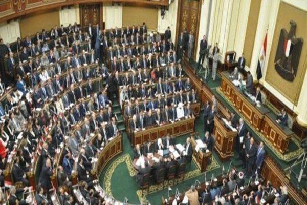 """مصر ستكون ممرًا رقميًا عالميًا.. البرلمان يناقش """"البيانات الشخصية"""" الأحد"""