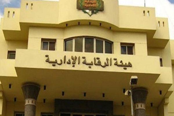 بتهمة الرشوة.. ضبط رئيس وحدة الرصد البيئي بمحافظة القاهرة