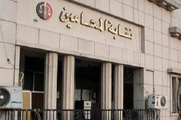 نقابة المحامين تدين الهجوم التركي على شمال سوريا