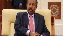رئيس وزراء السودان يُعين وكيلا جديدا لوزارة العدل