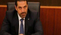 """لبنان: إقرار 17 بندًا من ورقة """"الحريري"""" الإصلاحية حتى الآن"""