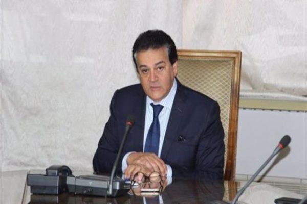 وزير التعليم العالي يعلن تعيين قيادات بالمنوفية وسوهاج والوادي