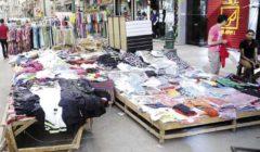 «غرفة القاهرة» تعلن عن أكبر «مول تجاري» للملابس الجاهزة
