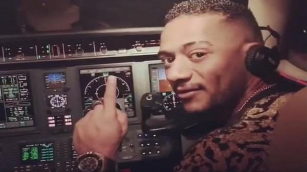 مفاجأة - إلغاء رخصة طيار واقعة محمد رمضان مدى الحياة ! - إليكم التفاصيل