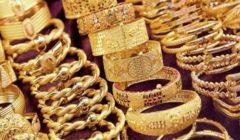 سعر الذهب اليوم في مصر الاثنين 18 نوفمبر 2019