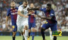 فالينتين : ريال مدريد يرفض تغيير مكان الكلاسيكو