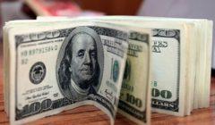 """""""Dollar Trading"""" تصدُع في أسعار الدولار اليوم الاثنين 11 نوفمبر بالبنوك والصرافة .. سعر العملات الأجنبية والعربية """"الدولار واليورو والريال السعودي"""""""