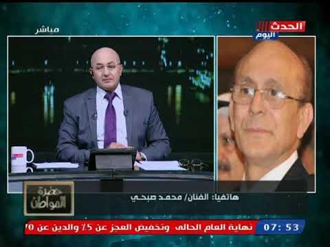 والده فنان كبير وهذا سبب اعتزاله .. بالفيديو 8 معلومات عن محمود القلعاوي