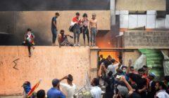 العراق.. أمر باعتقال مسؤول أمني ونجله بتهمة قتل متظاهرين
