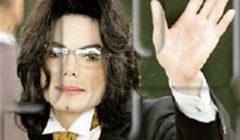 حياة «جاكسون» وفضائحه الجنسية في«الملحمة البوهيمية»