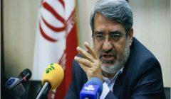 طهران: قوات الأمن تمارس ضبط النفس واستعادة الهدوء أولوية