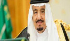 العاهل السعودي يعزي رئيس الكونغو في ضحايا فيضانات كينشاسا