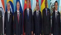 قمة بريكس تجدد الدعم للتعددية والتجارة الحرة وتنتقد الحمائية