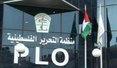 منظمة التحرير الفلسطينية: إسرائيل تحكم سيطرتها على القدس بالتوسع الاستيطاني