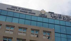 فلسطين تدين اعتداءات وجرائم المستوطنين بالضفة الغربية