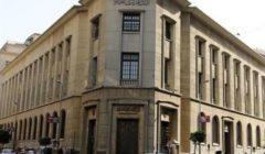المركزي: مصر تطرح أذون خزانة باليورو بقيمة 695 مليون يورو