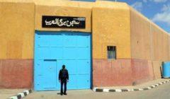انطلاق فعاليات زيارة سجن برج العرب.. ومساعد الوزير: جاهزون في أي وقت