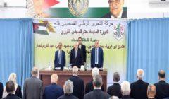 """فتح تدعو إلى مواجهة """"صفقة القرن"""" عبر الاعتراف بدولة فلسطين"""