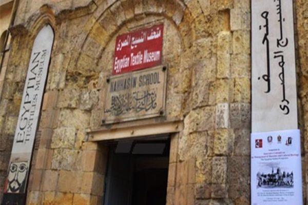 """""""أطفال المجد"""".. معرض أثري بمتحف النسيج المصري"""