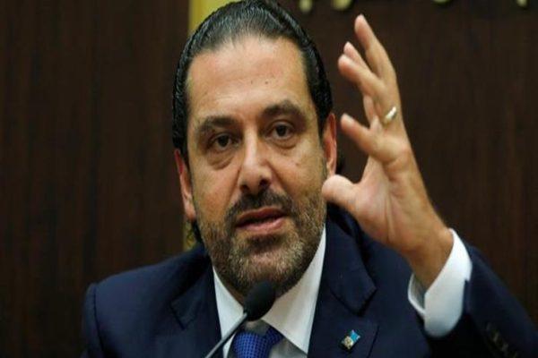 الحريري يطالب اللبنانيين بالحفاظ على حراكهم السلمي