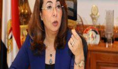 غادة والي: الانتهاء من قانون الضمان الاجتماعي آخر ديسمبر