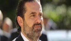 سياسيون لبنانيون: هناك شبه إجماع على ضرورة ترؤس الحريري للحكومة الجديدة