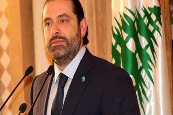 رؤساء وزراء لبنان السابقين متمسكون بإعادة تسمية الحريري لتشكيل الحكومة