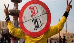 """العراق- مطالب دولية بوقف """"حمام الدم"""" واستخدام أسلحة """"إيرانية الصنع"""""""