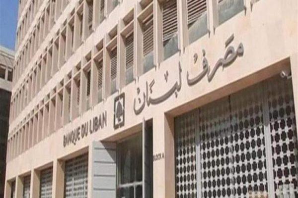 رئيس اتحاد نقابات مصارف لبنان: البنوك مغلقة اليوم بسبب إضراب